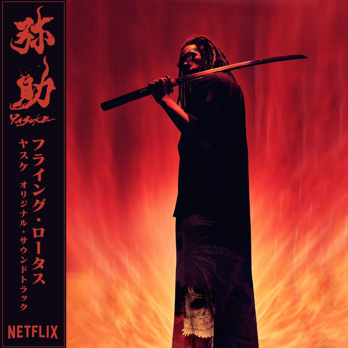 Flying Lotus on the cover of the Yasuke soundtrack