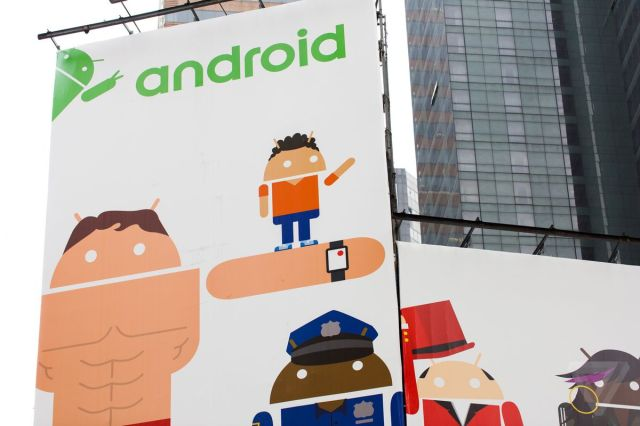 Android Times Square billboard
