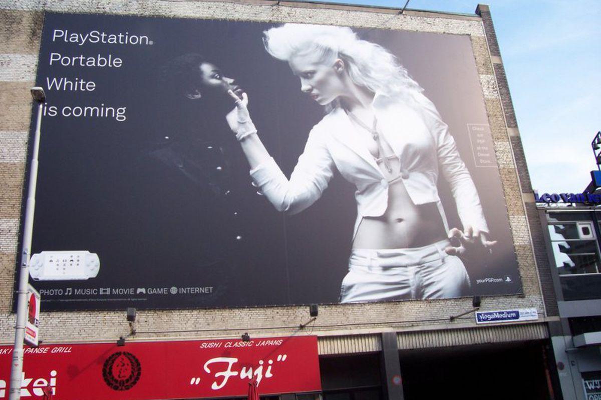 Playstation 4 Billboard