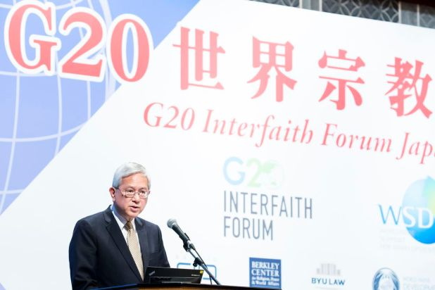 Elder Garrett W. of the Church of Jesus Christ of Latter-day Saints  Gong gives a speech during the G20 Interfaith Forum in Chiba, Japan on Saturday, June 8, 2019.