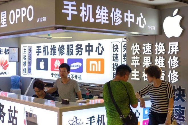 DSCF5698.jpg_copy.0 Xiaomi overtakes Apple as number two smartphone vendor for first time | The Verge