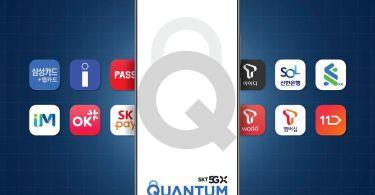 Samsung's Galaxy Quantum 2 has quantum cryptography built in