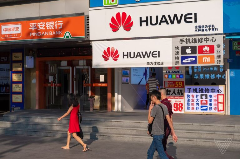 A phone retailer in Shenzhen, China.