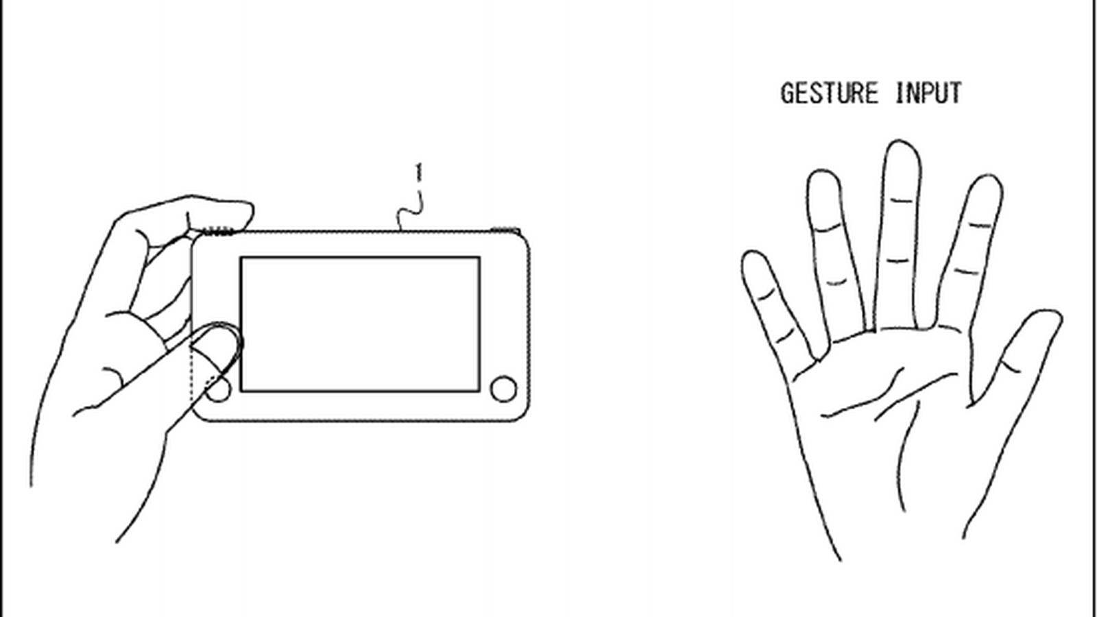 Nintendo Patents For Accessories Gesture Controls Hint At