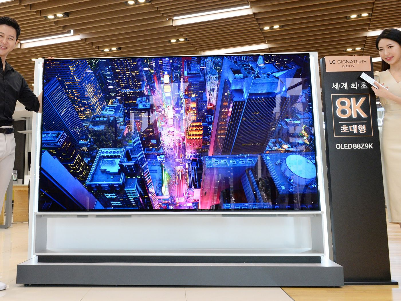 8K Images - Lg Starts Selling World S First 8k Oled Tv This Week The Verge