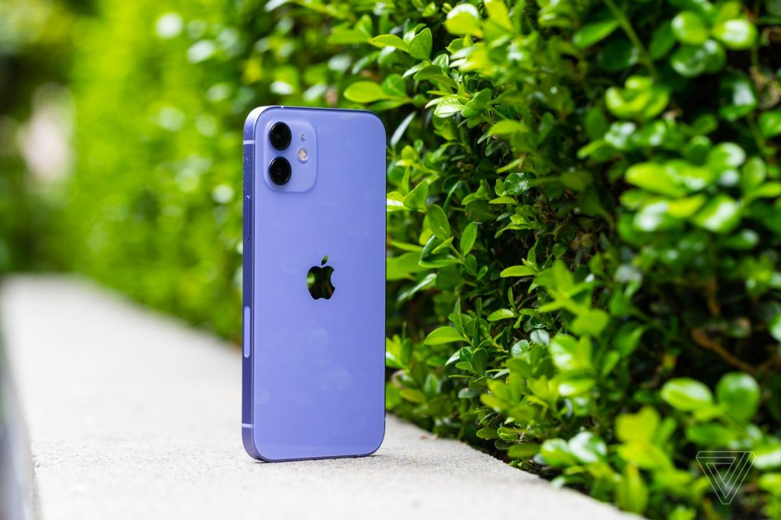 Here is the purple iPhone 12, which is purple