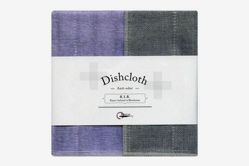 A pack of purple and grey dishcloths
