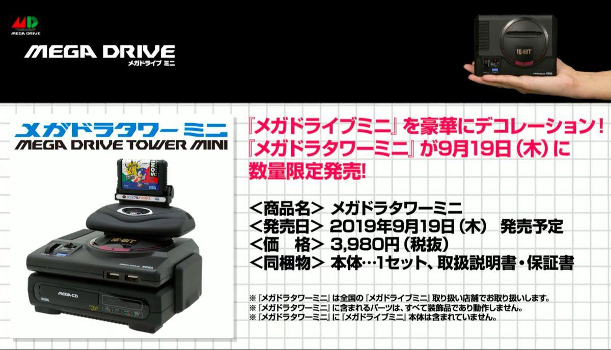 Megadrive Mini : Quels sont les 40 jeux que vous aimeriez voir sur cette console ? - Page 22 Screen_Shot_2019_06_04_at_9.00.55_AM