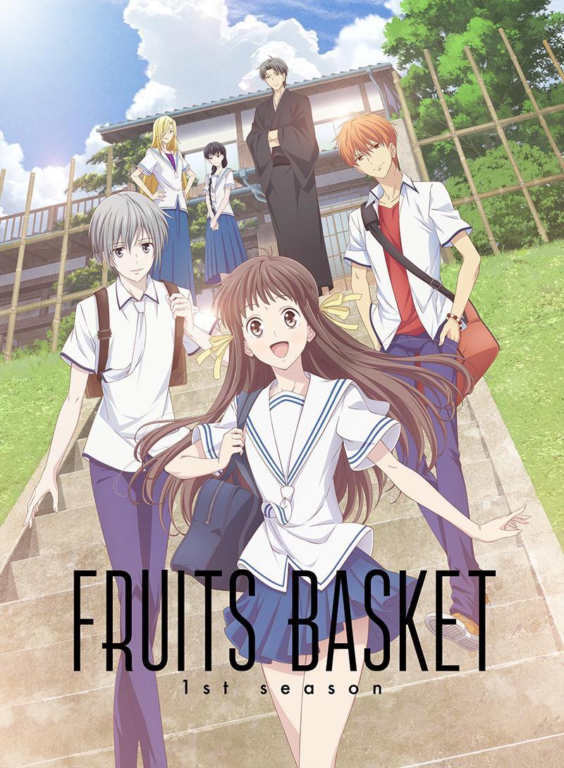 Tohru, Yuki, Kyo, Shigure, Uotani, and Hanajima post on the Fruits Basket key visual