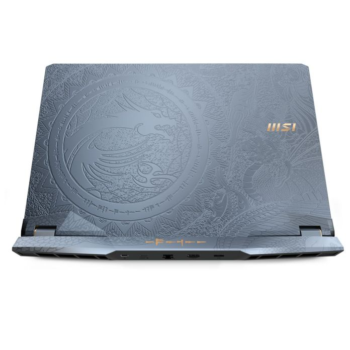 The lid of the MSI GE76 Raider Dragon Edition.