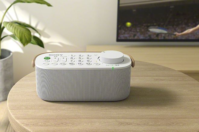 SRS_LSR200_hero.0 This Sony remote control for TVs is also a portable speaker | The Verge