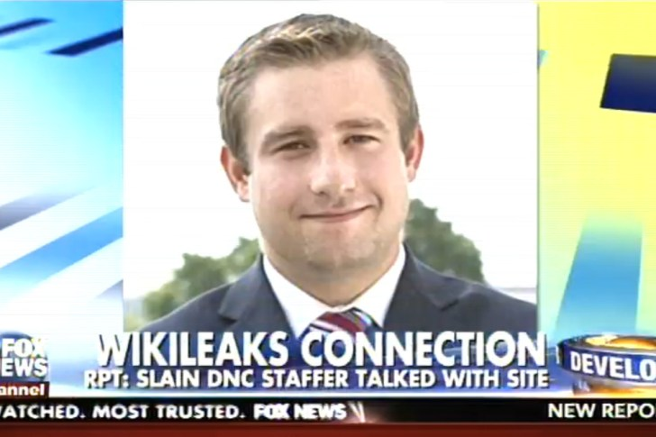 Image result for seth rich