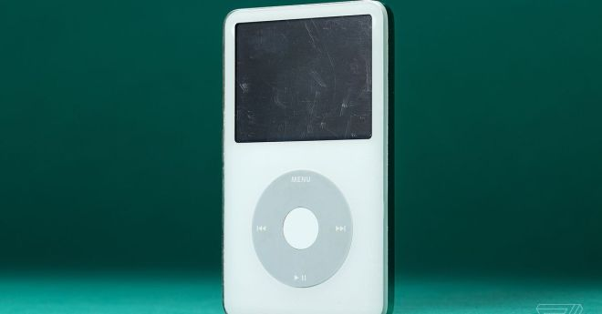 Go read how the US government built a top-secret iPod right under Steve Jobs' nose