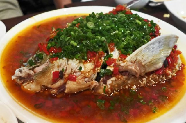 Fish head with pickled chiles