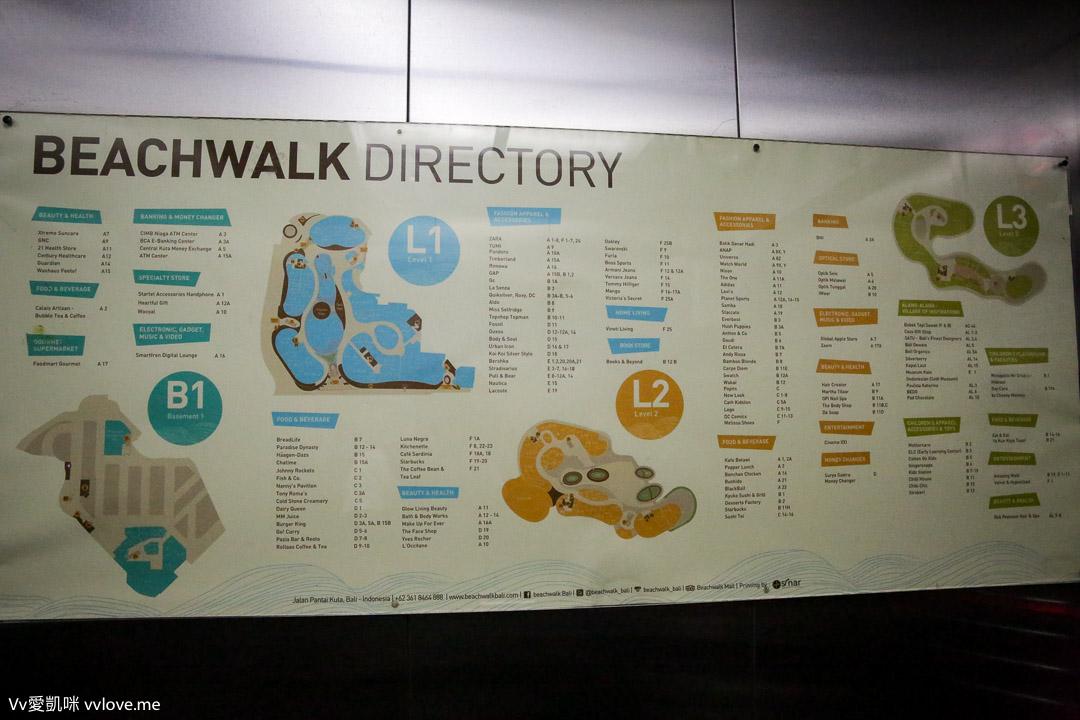 bali-beachwalk-food-9964