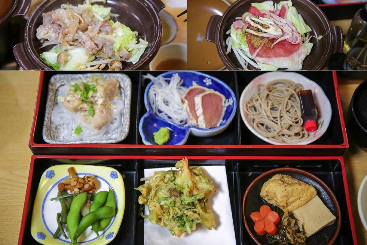 hakone-food