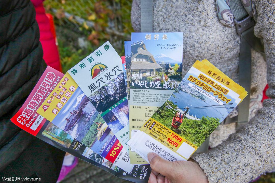 tokyo-travel-8996