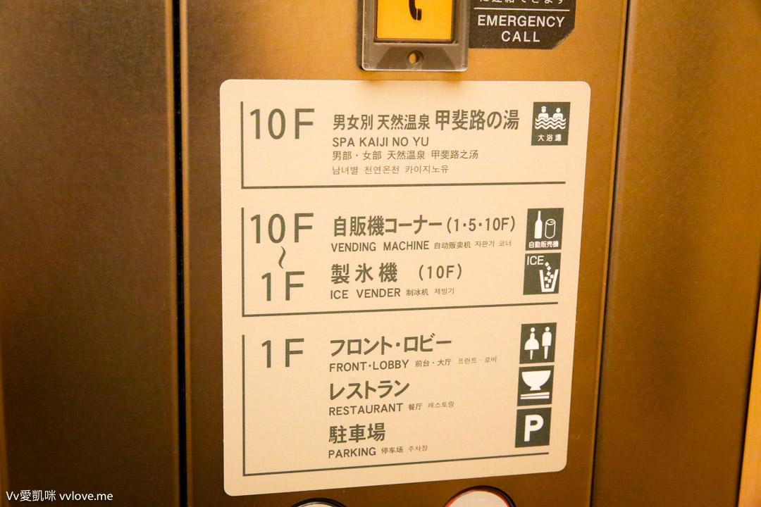 tokyo-travel-9312