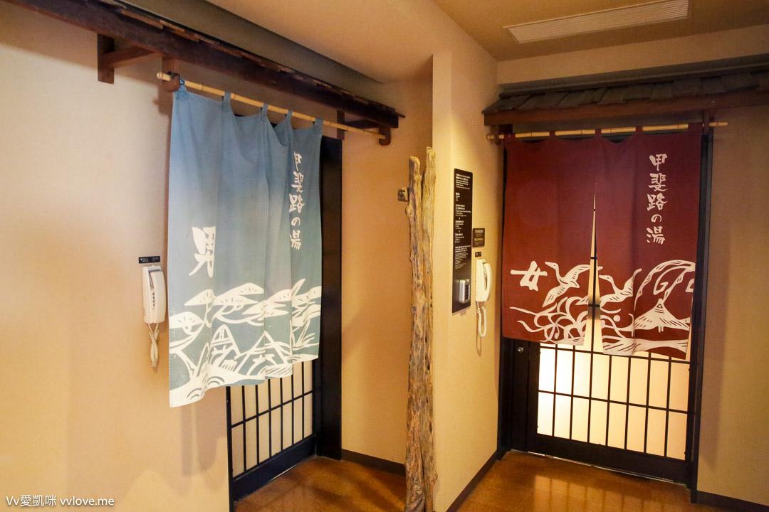 tokyo-travel-9315