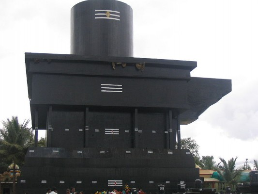 Kotilingeshwara-Temple