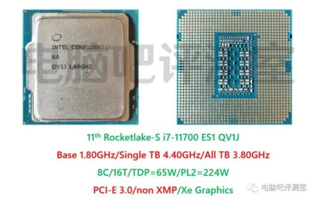 intel-core-i7-11700-rocket-lake-8-core-desktop-cpu-_1-custom