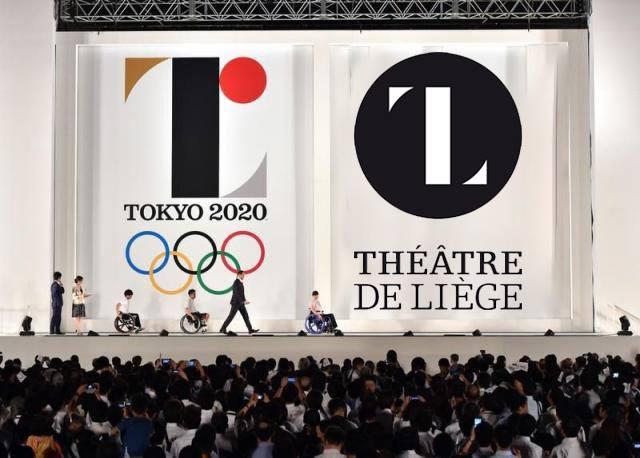 Este es el nuevo logo de los Juegos Olímpicos de Tokio 2020 - tokio-2020-plagio