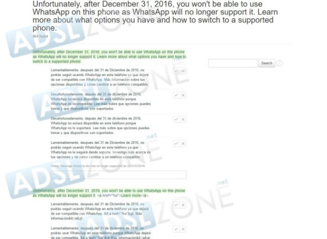 WhatsApp dejaría de ser compatible con algunos teléfonos en 2017 - whatsapp-compatibilidad-2017