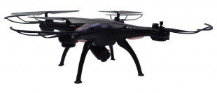 """Drones low cost, tendencia que comienza a """"emprender el vuelo"""" en México - ms-drone-virtual-reality"""