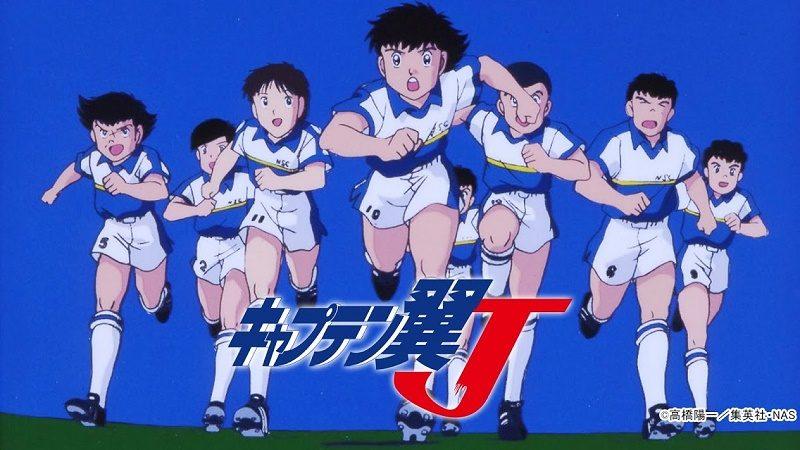 """""""Los Super Campeones"""" regresarán a la televisión en Japón - captain_tsubasa_j_banner-800x450"""