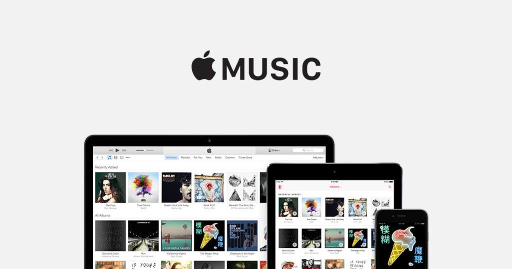 Apple Music reduciría sus precios de suscripción - apple-music-hero