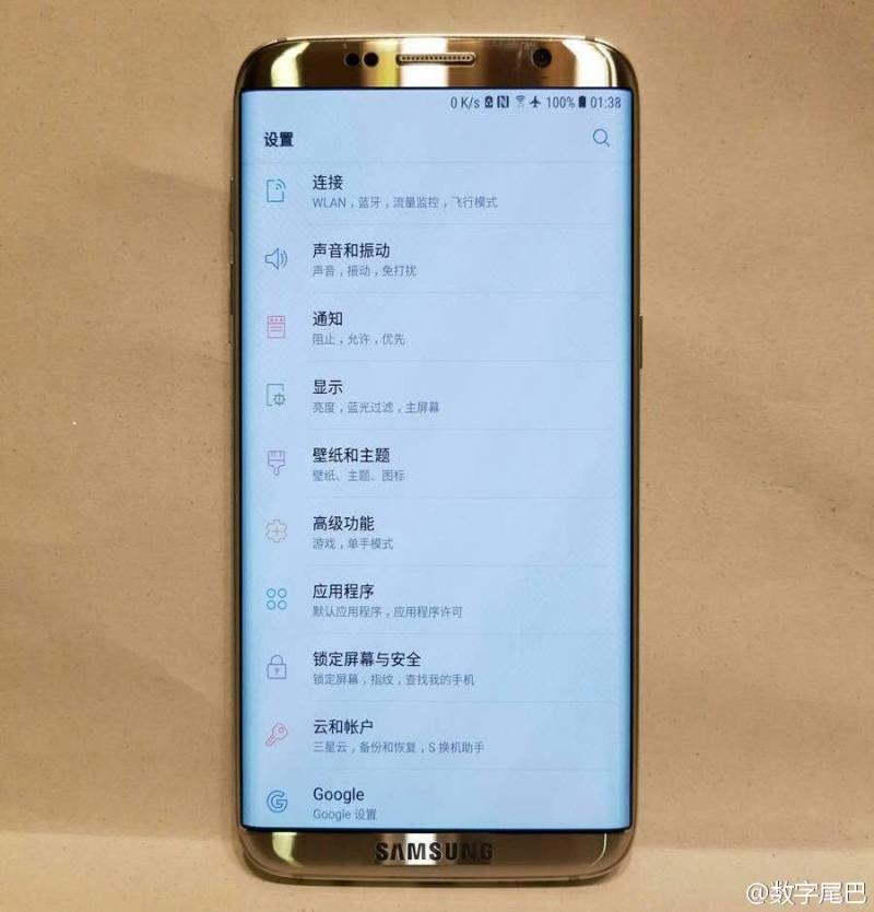 Galaxy S8: aparece una supuesta foto del equipo - galaxy-s8