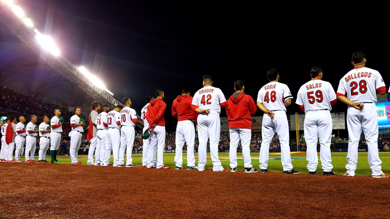 México vs Venezuela, Mundial de Beisbol 2017   Resultado: 11-9 - mexico-vs-venezuela-mundial-de-beisbol-2017