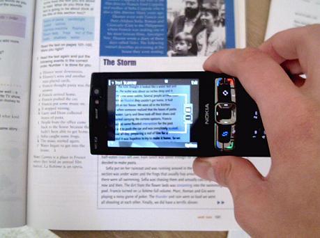 Software nokia, Nokia MultiScanner - software-nokia