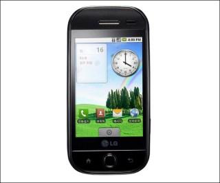 LG lanza celular con Android - lg-kh5200