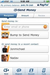 Paypal para iPhone se actualiza - paypalupdate_cut-200x300