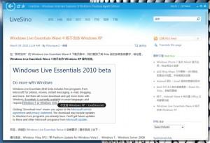 Rumor: Posible interfaz de Internet Explorer 9 - ie9-interfaz-1-300x205