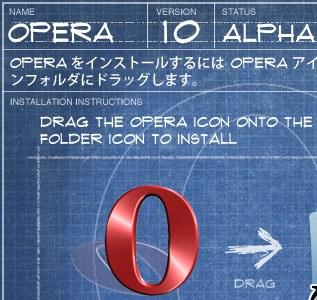 Aparece la primera alpha de Opera 10.60 - operar
