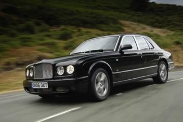 Carros de futbolistas famosos - Rio-Ferdinand-Bentley-Arnage-