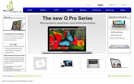 QINGTING la copia del sitio de Apple (con todo y productos) - QINGTING-la-pagina-que-copia-a-Apple-1