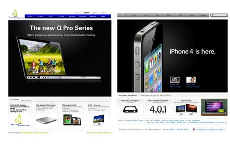 QINGTING la copia del sitio de Apple (con todo y productos) - QINGTING-la-pagina-que-copia-a-Apple-3