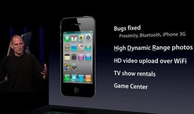 iOS 4.1 mejora el rendimiento del iPhone 3G y con video para comprobarlo - iOS-4.1-en-iphone-3G