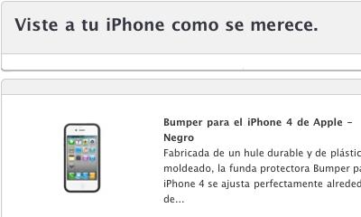 "Los ""bumpers"" para el iPhone 4 regresan a la Apple Store - bumpers-regresan-a-la-tienda-apple-1"