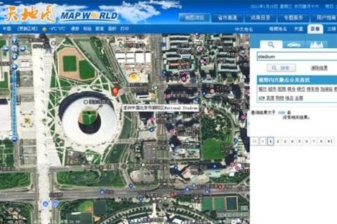 China lanza la competencia de los mapas de Google - map-world
