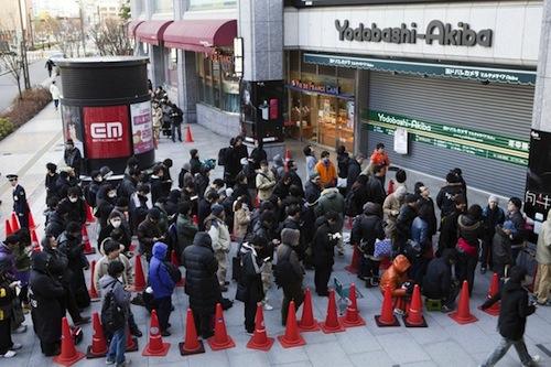 Nintendo consigue vender 400 mil 3DS el primer día en Japón - 248817549