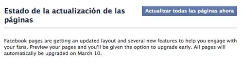Actualizar paginas de Facebook a la nueva versión - actualizar-paginas-facebook