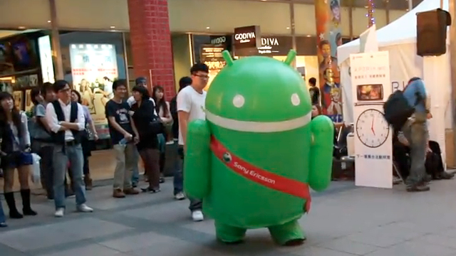 Android puede bailar [video] - android-baila