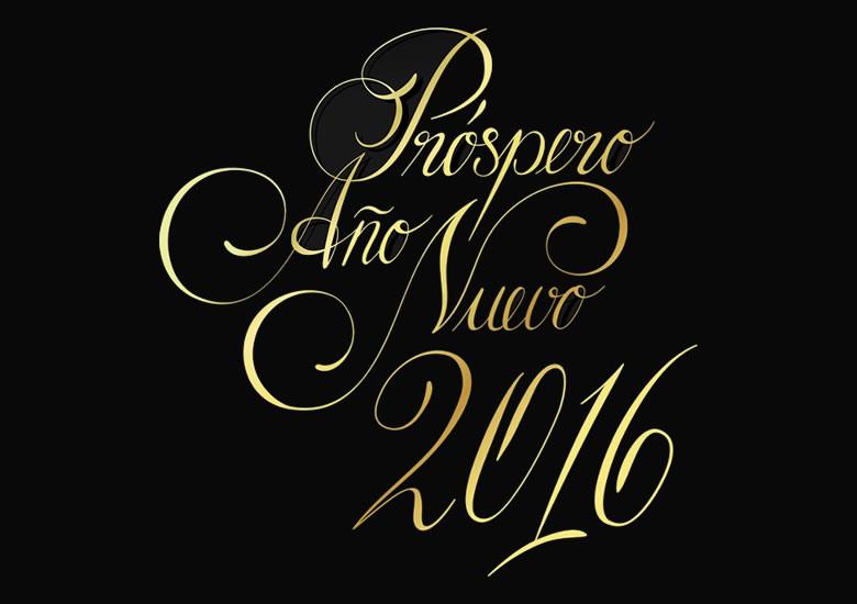 frases y mensajes de ano nuevo 2016 Mensajes de año nuevo 2016 para felicitar a tus amigos