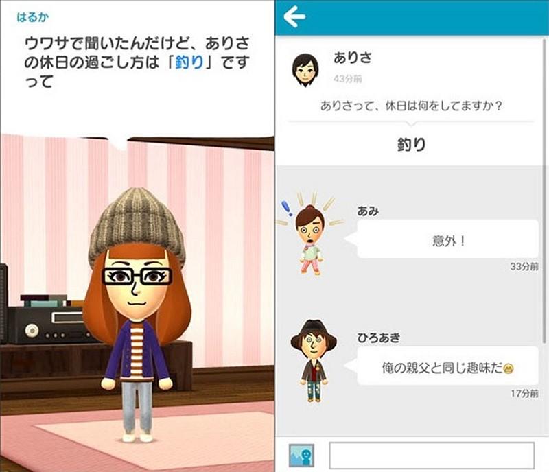 Nintendo da a conocer su primer juego para smartphones - miitomo-nintendo-2-800x688