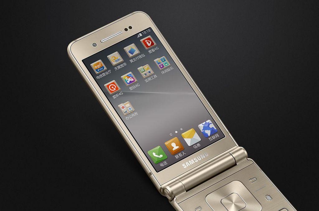 Samsung W2016: un Smartphone con formato tipo concha - samsung-w2016_04