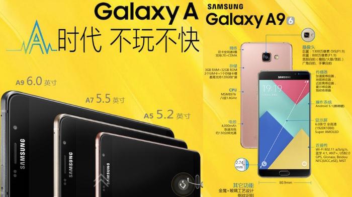 Samsung presenta el Galaxy A9 - caracteristicas-galaxy-a9jpg